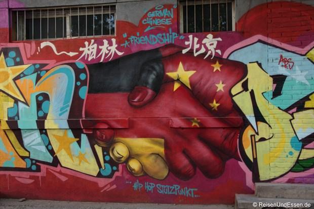China_2013 1036r