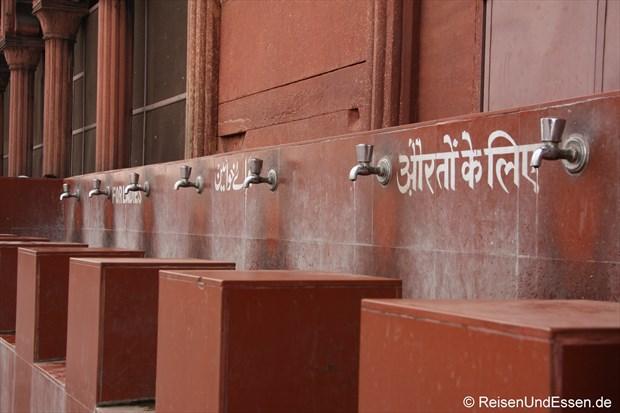Reinigungsmöglichkeit für Frauen in der Jama Masjid