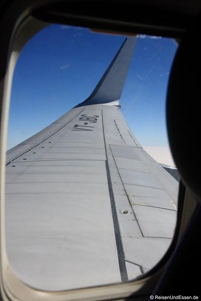 Flug von Khajuraho nach Varanasi