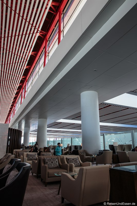 Air China Lounge in Beijing (Terminal 3 Domestic)