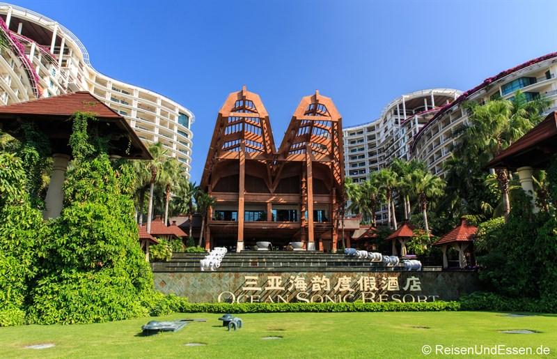 Blick auf das Ocean Sonic Resort Sanya