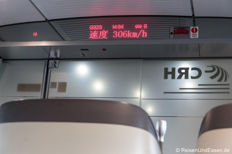 Höchstgeschwindigkeit im CRH