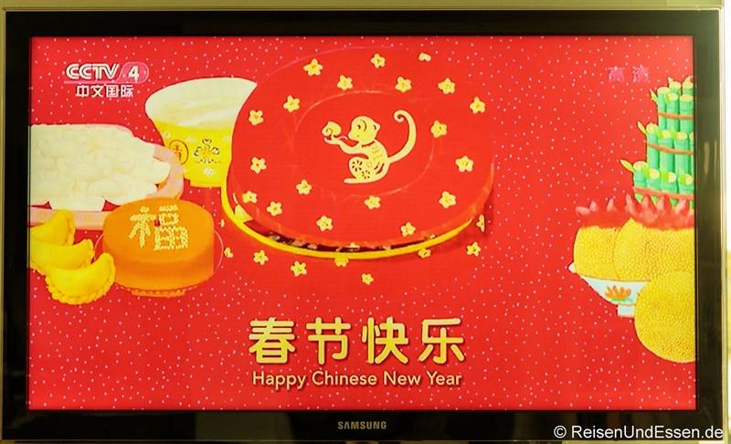 CCTV an Chinesisches Neujahr