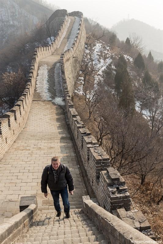 Erkundung der Chinesischen Mauer