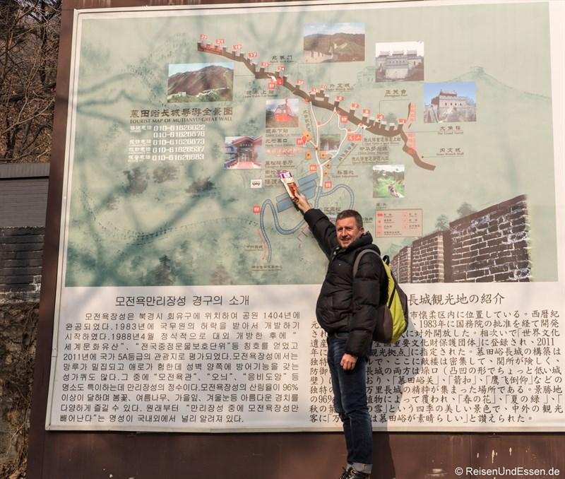 Informationstafel zur Chinesischen Mauer in Mutianyu