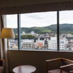 Hotel Nikko Nara – Zimmer mit Aussicht