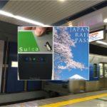 Wichtige Tipps für deine Ankunft in Japan am Flughafen