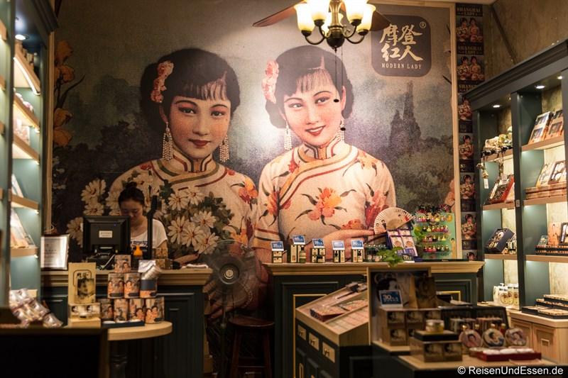 Nostalgischer Laden in der Jinli Strasse