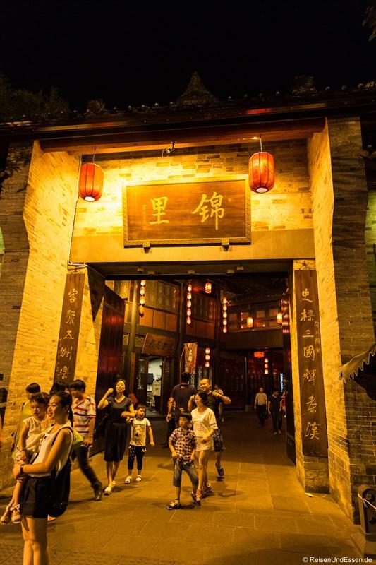 Tor zur Jinli Strasse in Chengdu bei Nacht