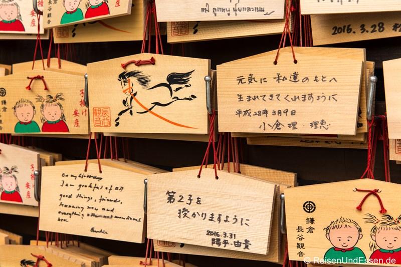 Tafeln im buddhistischen Tempel Hase-dera