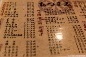 Besuch in einer japanischen Bar in Fujisawa