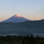 Den Sonnenaufgang am Vulkan Fuji erleben