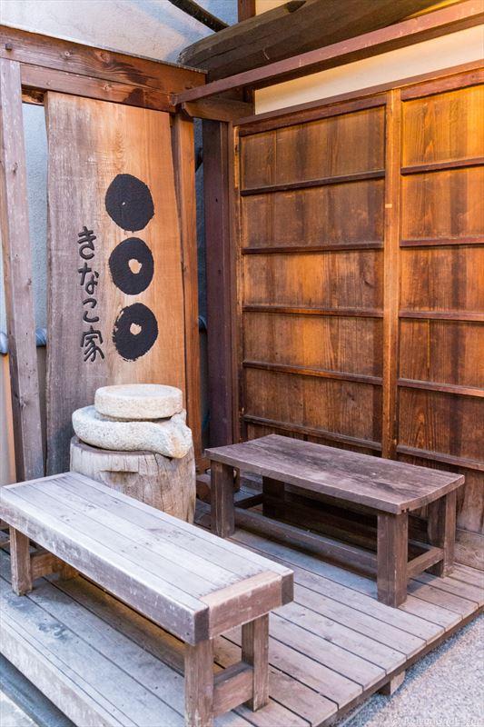 Sitzecke in den Gassen von Kyoto