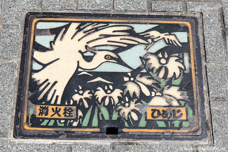 Kanaldeckel in Himeji