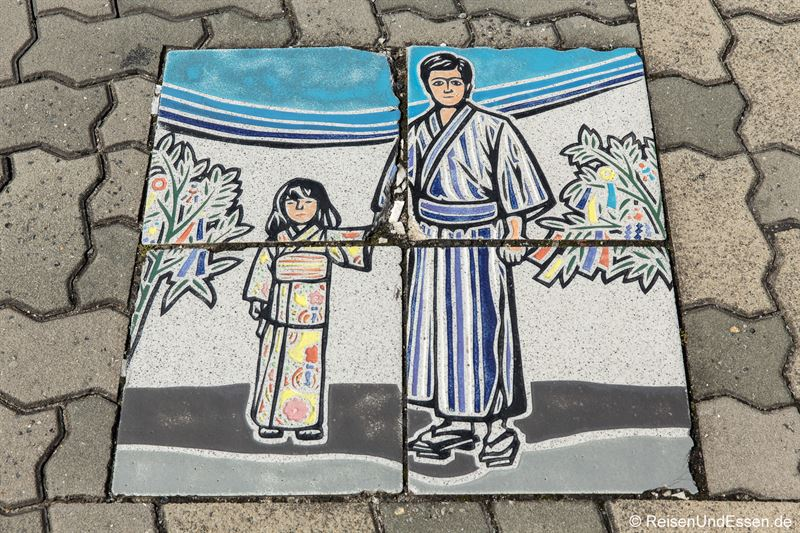 Mosaik in der Fußgängerzone in Himeji