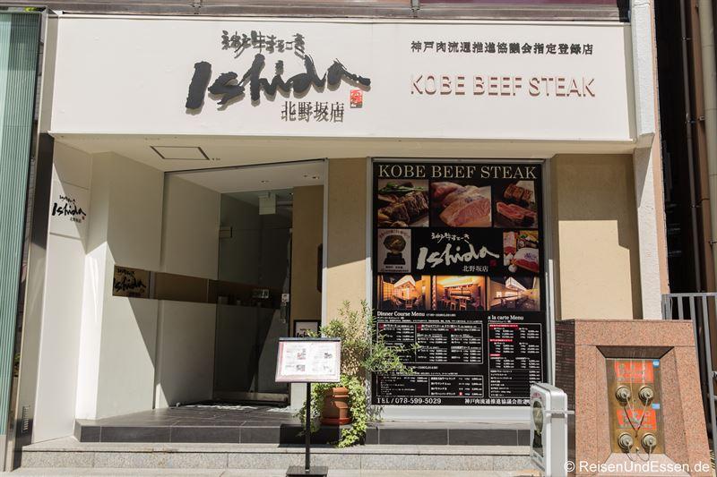 Ishida Restaurant Kitanozaka in Kobe