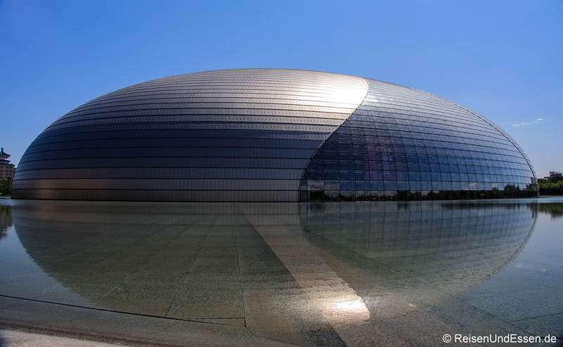 National Centre of the Performing Arts in Beijing