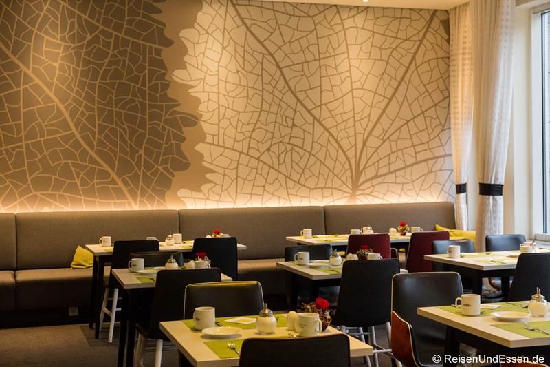 Frühstück im Mercure Hotel Stuttgart City Center
