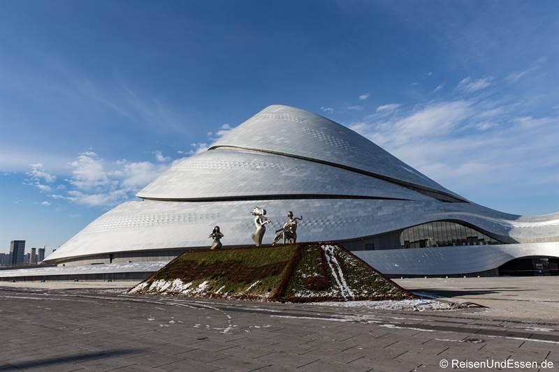 Oper in Harbin