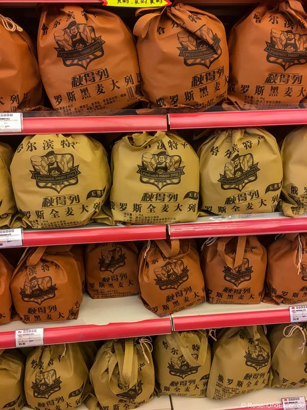 Verpacktes russisches Brot in Harbin
