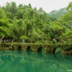 Guizhou – Sehenswürdigkeiten und Reisetipps