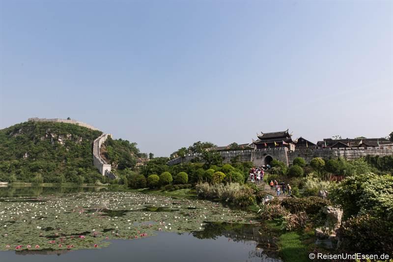 Stadttor und Stadtmauer in Qingyan - Sehenswürdigkeiten in Guizhou