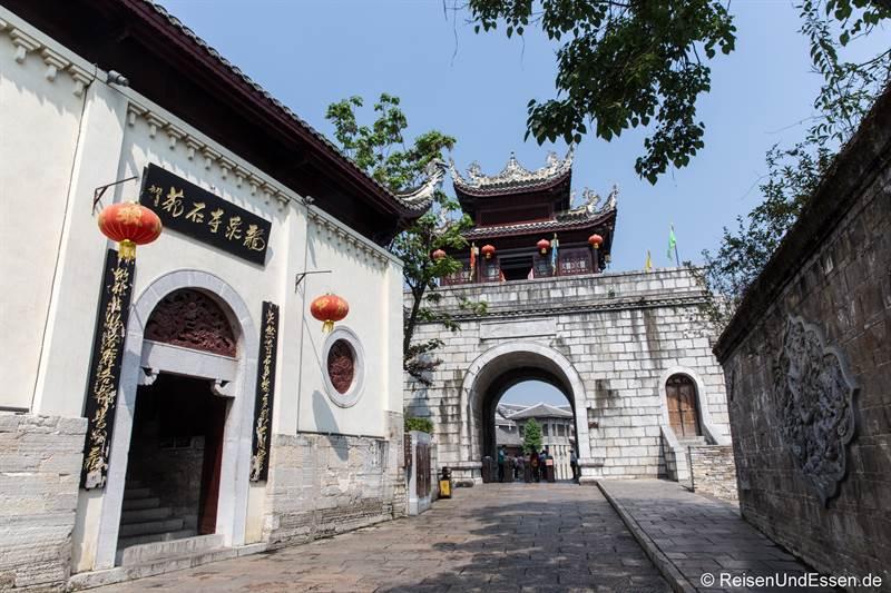 Nördliches Stadttor in Qingyan