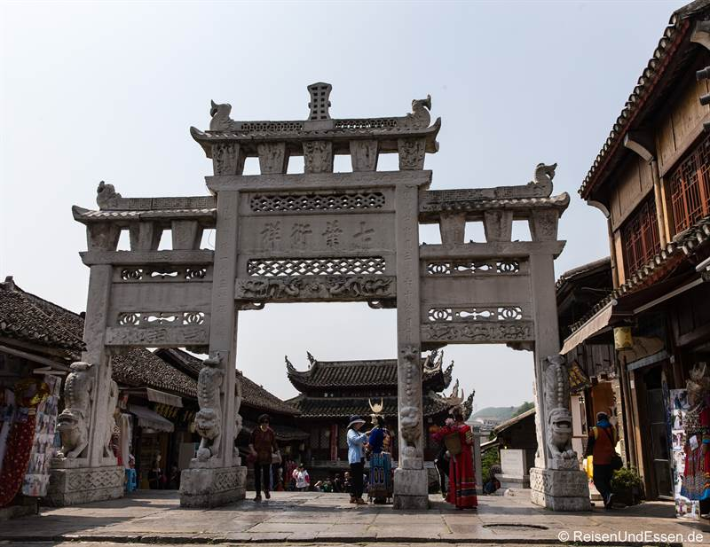 Stadttor in Qingyan in der Provinz Guizhou