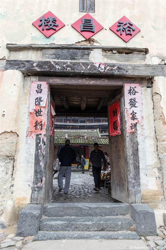 Eingang in Yuchang Lou Tulou in der Provinz Fujian in China