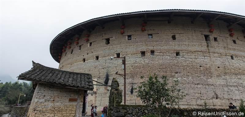 Yuchang Lou Tulou in der Provinz Fujian in China