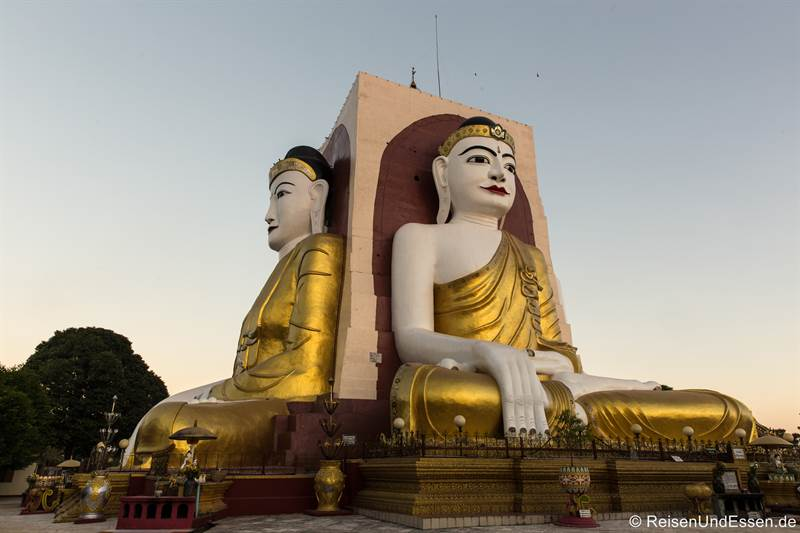 Kanbawzathadi Palast in Bago in Myanmar