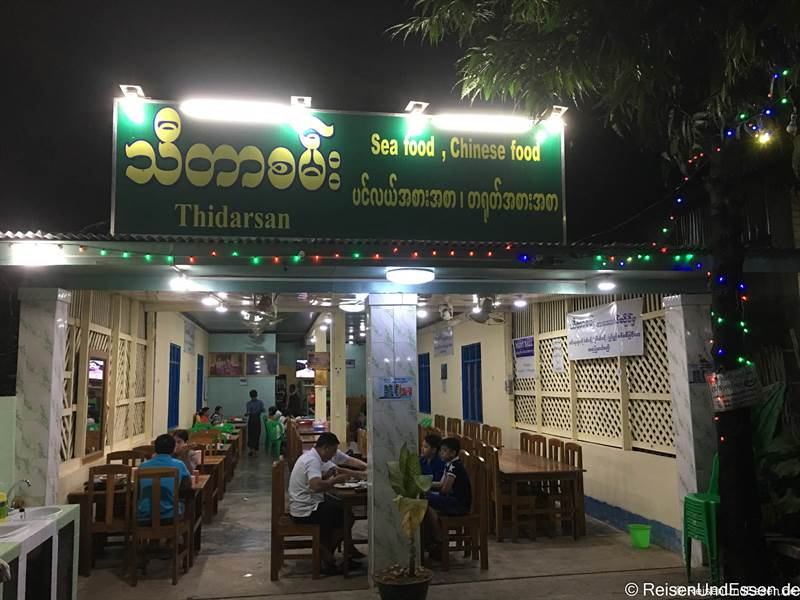 Restaurant in Ngwe Saung in Myanmar