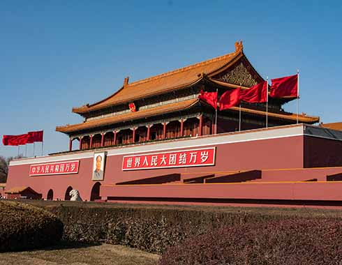 Schwerpunktthema China bei Reisen und Essen